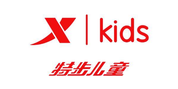 【签约案例】特步儿童响应式官网建设