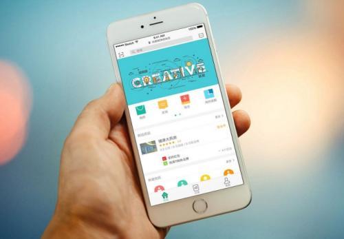 那社交电商App开发有什么功能特点呢?