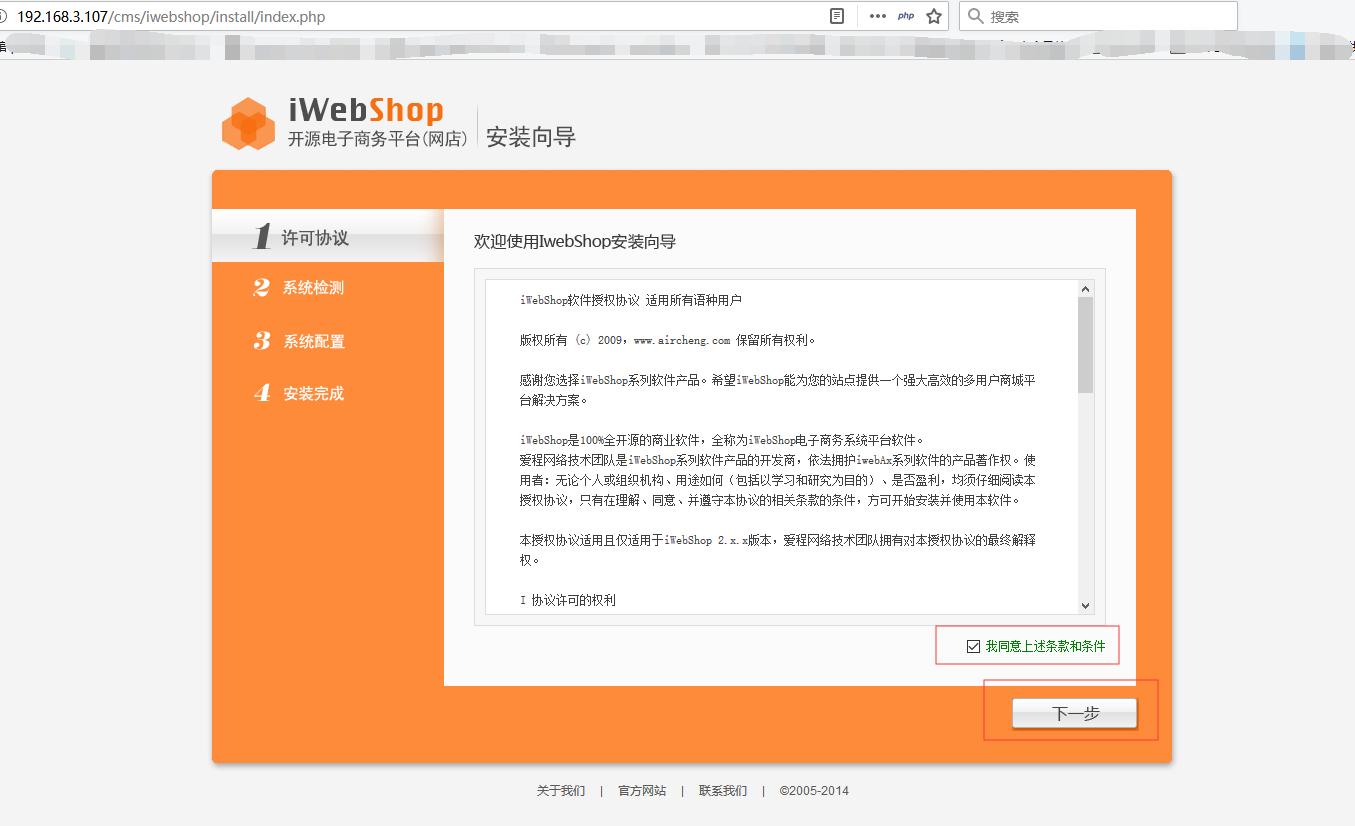 php源码网站搭建方法和过程