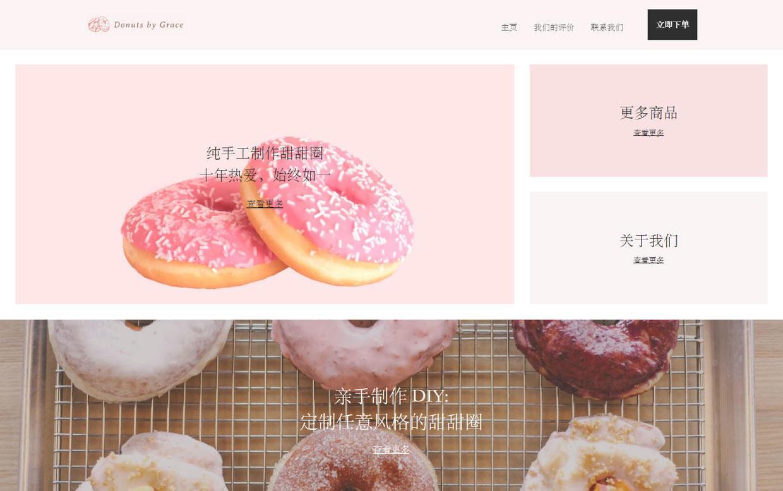 聚焦于中小企业、工作室网站设计:建站案例欣赏
